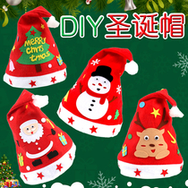 Christmas decorations Christmas hat Santa hat handmade DIY non-woven felt hat childrens cartoon hat