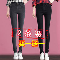 High waist autumn 2019 new jeans female Korean version of the thin stretch black nine points feet slim pencil pants