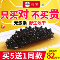 Xiao long sea cucumber dry turkey imported wild rice sea cucumber seepage fresh gift box non Dalian 50g