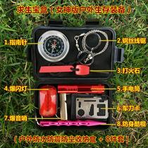 Wilderness survival equipment combination set outdoor supplies SOS emergency kit multi-purpose wilderness survival tool box
