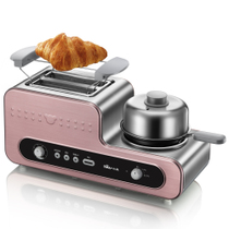 Bear Winnie DSL-A02Y2 toaster toaster home breakfast machine steamed omelette toaster