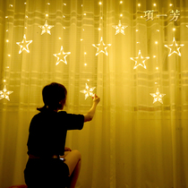 Star lights room decoration lights romantic bedroom curtains hanging lights small lights flashing lights string lights starry net red