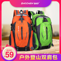 Backpack men's double shoulder bag travel outdoor portable travel luggage bag leisure fashion large capacity mountaineering school bag