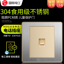 (Telephone socket)international electrician Type 86 switch socket panel household a telephone single telephone socket