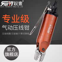 Sharp one pneumatic crimping pliers clamp clamp clamp clamp clamp terminal clamp pressure pacifier clamp pneumatic scissors