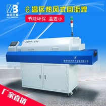 Zhengbang hot air reflow soldering six temperature zone desktop reflow soldering machine equipment LED IC SMD automatic welding