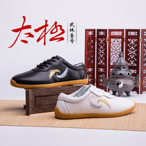 Martial arts No. 1 shoes male taijiquan first layer cowhide leather bottom leather female martial arts breathable Kung Fu shoes practice shoes