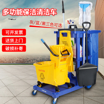 Chaobao multi-purpose cleaning car cleaning car cleaning car garbage truck tool car hotel hotel service trolley