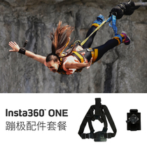 Bungee Jumping Accessories Package Insta360 Sports couple record camera accessories
