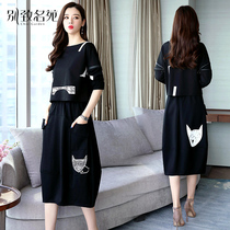 2019 autumn new dress female early autumn large size Western autumn autumn two sets of thin suit skirt