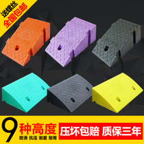 Step pad slope pad road teeth car threshold pad road edge slope plastic uphill climbing triangle pad deceleration belt