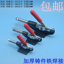 Quick fixture press Fast clamp fixture push-pull carpentry press clamp fixture fixture fixture tool clamp lock clip.