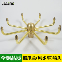 All-copper crab claw orchid water wind truck rotating sprinkler automatically rotating orchid feng shui car landscape fountain spring.
