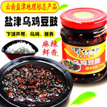 Yunnan Chinese mainland Zhaotong farmers chicken bean meal flavor stomach-churning enough hot hot than the old dry mother delicious