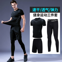 Fitness suits mens sports running quick-drying clothes spring and summer tights basketball training suits tights gym