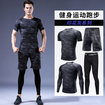 Fitness suit mens suit Sports quick-drying tights short-sleeved running basketball training suit high elastic compression clothing gym