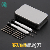 Repair glasses small screwdriver eye screw screw tool set mini screwdriver glasses special accessories
