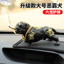 Large Bully dog car social dog with chain car ornaments high-grade evil dog center console shaking car interior goods