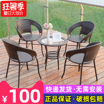 Balcony table and chair rattan chair three-piece combination of small coffee table simple modern garden round table leisure outdoor backrest chair