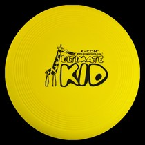 Enfants en plein air Soft Frisbee manœuvre parent-enfant interactive sports soft Frisbee maternelle enfants Frisbee
