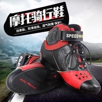 Riding tribal motorcycle riding shoes mens Four Seasons Motorcycle racing shoes breathable non-slip off-road rider riding boots
