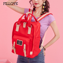 Fei AI new female backpack campus Hugh double shoulder Bag junior high school schoolbag female Korean version Harajuku Ulzzang Middle school students