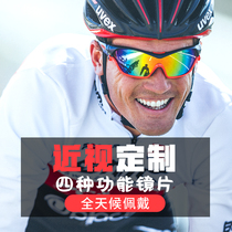 uvex sportstyle 705 Youvis myopia custom mens and womens sports running cycling full-frame sunglasses.