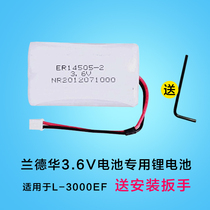 Landward China battery L-3000EF dual battery 9000p2000p single battery 3 6V7 2V patrol stick