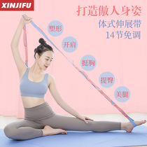 rope stretch/yoga from the best shopping agent yoycart