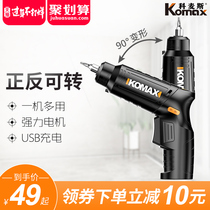 Komax electric screwdriver rechargeable small straight handle automatic electric screwdriver mini convenient Screwdriver Tool