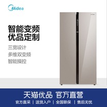 Midea United States BCD-538WKPZM (E)air-cooled inverter smart refrigerator door Lynx excellent product