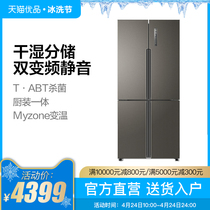 Haier Haier BCD-470wdpg inverter mute energy saving dry and wet storage refrigerator