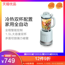 Bear Bear PBJ-B10N1 broken wall cooking machine home automatic multi-function soy milk heating baby food supplement
