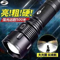 Flashlight Strong light rechargeable ultra-bright multifunctional waterproof 5000 home with led special forces long shooting outdoor 26650