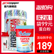 Haidili branched chain amino acid bcaa fitness muscle supplements bacc powder glutamine branched ammonia creatine male