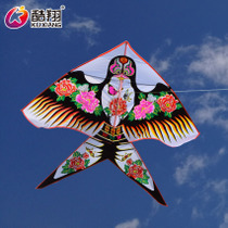 Weifang Cool Xiang Modern sand yan kite large breeze easy to fly adult children cartoon Peony Swallow good flying Bao Fei