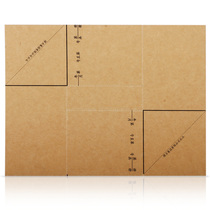 Effective 3481 voucher package angle Brown accounting voucher package angle financial special thick kraft paper