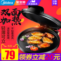 The United States electric baking pan electric cake file home double-sided heating pancake pot genuine automatic power outage new deepened pancake machine