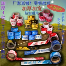Parking protection traffic isolation Custom Road hotel construction site building ground fire soft warning tape isolation tape
