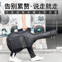 36 inch guitar bag 38 inch shoulder 41 inch personality students with wooden guitar thickened folk guitar bag girls Korean version