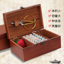 Sewing box set sewing kit home Korean sewing thread needle storage box cross stitch tool solid wood sewing box