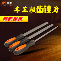 Mecoprop rough teeth flat file wood rubbing knife woodworking grinding tools plastic semi-circular file hardwood knife set