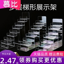 Acrylic Wallet Shop Show Rack Ladder Display Rack Acrylic Wallet Rack Glasses Display Rack