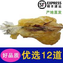 (Tmall authentic) mountain snow clam Snow clam oil forest frog oil snow aha toad Oil Snow Clam Cream