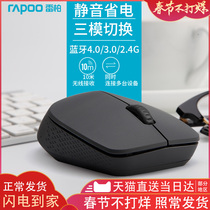 Leibai i35 Wireless bluetooth Mouse 4.0 Mute power-saving multi-mode Mac laptop Desktop office Business Home Boys Girls Universal Unlimited Mouse