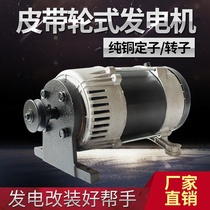 Diesel essence pulley belt power generation 2kw3 kilowatt 8KW single three 220v small modified exchange