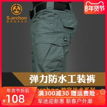 Spring and lightning instructors tactical trousers male outdoor overalls military fans Special Forces stretch waterproof straight War Training Pants