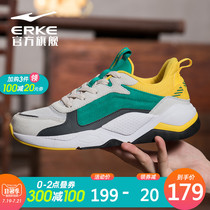 Hongxing Erke 2019 summer breathable casual shoes mens old shoes retro platform trend sports shoes running shoes