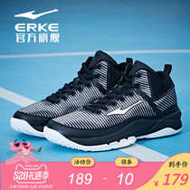 Hongxing Erke mens shoes 2018 autumn and Winter new basketball shoes mens high to help sports shoes mens shock absorber training shoes
