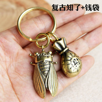 Brass key fodding pure copper hand-made money to know the money bag car key chain pendant gold pendant stall source.